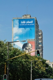 Maputo Building Adverts (14 of 16)